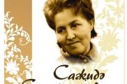 Саҗидә Сөләйманова исемендәге әдәби премиянең яңа лауреатлары
