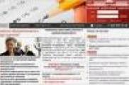 Россия Федерациясендәге һәм ерак һәм якын чит илләрдәге хөрмәтле коллегалар, уку