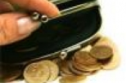 мәгариф учреждениеләрендәге иганәчелек фондларының эшчәнлеге