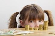 Татарстанга балалар ялын оештыру һәм сәламәтләндерүгә 55,5 млн сум акча бүленгән