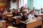 татар балалары