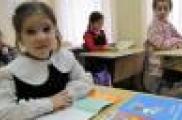 Россия төбәкләрендә татар телен өйрәнү проблемалары һәм заманча алымнар