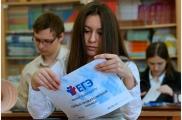 БДИга Россия Конституциясендәге үзгәрешләр турында сораулар кертеләчәк