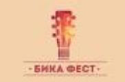 """""""Бика-фест""""ка кыллы инструментлар җитми"""