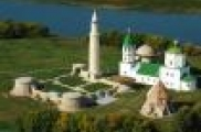 V Халыкара Болгар форумында төрле илләрнең 50дән артык галиме чыгыш ясый