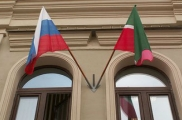 Дәүләт флаглары республикабызның гомуми белем бирү учреждениеләрендә даими эленеп торачак