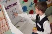 Татарстанда балалар бакчаларына түләүләр арта