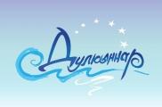 «Дулкыннар» Республика бәйгесе быел Әлфия Авзалованың тууына 85 ел тулуга багышлана