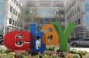 eBay интернет-аукцион сәхифәсе