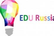 Казанда «Россия мәгарифе» - EDU Russia халыкара форумы узачак