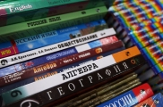 Яңа федераль стандартлар турында дәреслек язучы татар галимнәре фикере