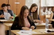 Бүген Татарстанның 9 нчы сыйныфлары төп дәүләт имтиханнарын тапшыралар