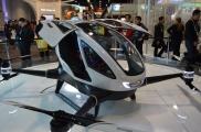 Ehang 184 дрон-вертолеты
