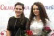 Динә Гарипова белән Эльмира Кәлимуллина турында фильм күрсәтеләчәк