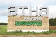 Рус теленнән БДИда югары балл җыйган Әтнәдә балаларның 66 проценты татарча укый