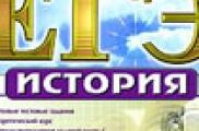 Иртәгә физика һәм Россия тарихы фәннәреннән БДИ (БРИ)!