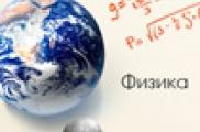 Математика һәм физиканы тирәнтен өйрәнү буенча TIMSS халыкара тикшерү