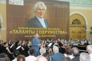 Мәскәүдә Фуат Мансуров истәлегенә багышланган концерт уздырылачак