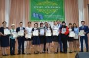 Гариф Ахунов премиясенә лаек булучылар