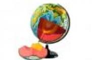 Балтачта география укытучыларының район семинары узды