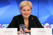 Россиянең иң яхшы мәктәпләре игълан ителде - Ольга Голодец