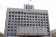 Татарстан Республикасы Дәүләт Советы