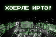 Телефонда куллану өчен тагын бер татар клавиатурасы барлыкка килде