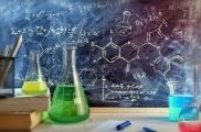 «Киңкырлы химия - 2021» методик эшкәртмәләр конкурсы