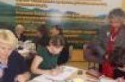 «Татарстан Республикасы укытучыларының һөнәри үсеш» программасы