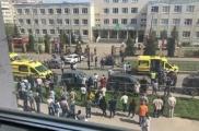Казан мәктәбендә атышта балалар һәлак булган, диләр