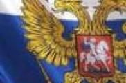 Тәтеш Балаларга өстәмә белем бирү үзәгенә йөрүче А.Герасимова Мәскәүдән җиңү белән кайтты