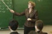 Квалификация күтәрү курслары