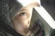 «Бәхетле бала- 2009»