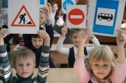 Татарстан укучыларын «Имин юллар» онлайн-олимпиадасына чакыралар