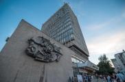 Казанда физика буенча Бөтенроссия олимпиадасының соңгы этабы уза