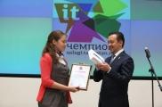 Казанда «IT-чемпион 2014» республика конкурсы җиңүчеләрен бүләкләячәкләр