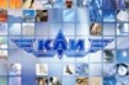 Казан дәүләт технология университеты Ачык ишекләр көнен уздыра