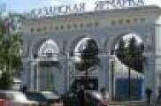 Казан ярминкәсендә «Мәгариф. Карьера» күргәзмәсе