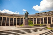 Быел Филология институтында татар теле белгечлеге юнәлешендә бюджет урыннар арткан