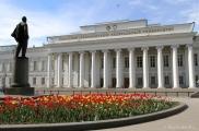 Казан федераль университеты