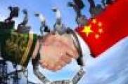 Кытай математика олимпиадасы тарихында беренче тапкыр Россия командасына Татарст