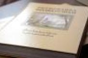 "Казан Кремлендә дүрт телдә эшләнгән ""Татарстан Республикасы. Мавыктыргыч сәяхәт"""