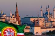 «Минем тарихым - минем Татарстан» Бөтенроссия иҗади эшләр конкурсына гаризалар кабул итү бара