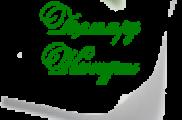 """""""Белем җәүһәрләре"""" IV Бөтендөнья интернет-проектлар бәйгесенең җиңүчеләрен бүләк"""