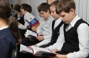 Россия мәктәпләрендә һәм вузларында Конституцияне өйрәнә башлаячаклар