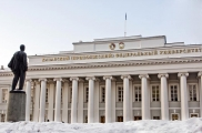 Казан федераль университеты - 441 нче урында