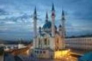 Ислам дөньясы Фәннәр академиясенең XVI фәнни конференциясе ачылды