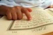 Гарәп теле буенча бушлай курслар башлана