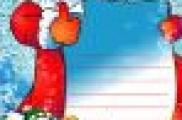 """""""Кыш бабайга котлау"""" исеме астында Республика күләм күргәзмә оештырыла"""