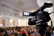 Татарстан Республикасы Мәгариф һәм фән министрлыгы йомгаклау коллегиясе утырышы трансляциясе
